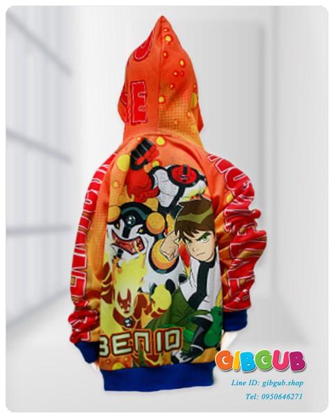 เสื้อแจ็คเก็ตการ์ตูน-JK1011